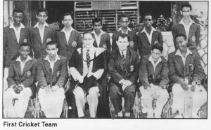 First Cricket Team