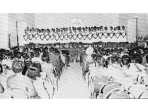 Prize Giving Ceremony 1960s